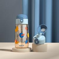 Bablov宝宝儿童女士便捷式水杯 PPSU 吸管式+直饮式可爱水壶 花花世界(格里尔蓝)