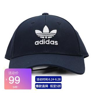 adidas 阿迪达斯 ADIDAS 三叶草 男女 BASEB CLASS TRE 运动 帽子 DV0174 OSFM码