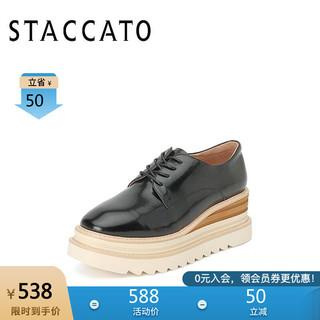 STACCATO 思加图 秋季新款休闲鞋松糕鞋增高公主鞋学生高跟鞋子A1191AM0 黑色 37