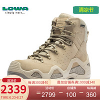 LOWA 户外登Z-6S GTX C男式中帮防水耐磨登山鞋徒步靴女式中帮L310688/L320688 沙色(女款) 40