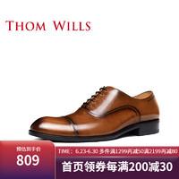 THOM WILLS ThomWills皮鞋男手工棕色真皮英伦商务正装牛津鞋婚鞋男新郎 黄棕擦色B1162 8/42码