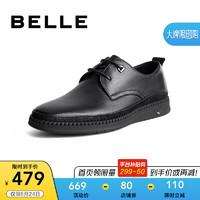 BeLLE 百丽 男鞋2021春季新商场同款牛皮革商务休闲皮鞋7DV01AM1 黑色 40