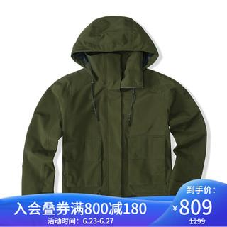 Columbia 哥伦比亚 户外21新品春夏女子防水外套机织外套WR0358 319 XL