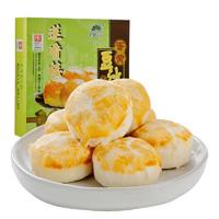 莲香楼 蛋黄豆沙酥 300g