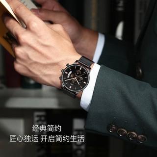 德国进口机芯 时尚轻奢 皮带商务手表男表送礼心意