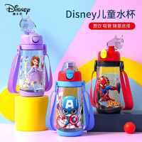 Disney 迪士尼 儿童夏季水杯幼儿水壶耐摔防漏饮水杯背带直饮杯随手杯 蜘蛛侠吸管(600ml)