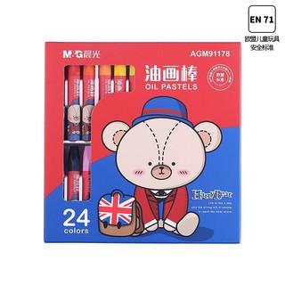 M&G 晨光 AGM91178 小熊哈里系列 丝滑油画棒 24色
