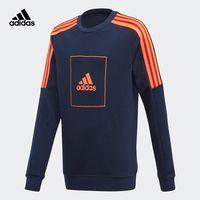 adidas 阿迪达斯 FL2817   大童装训练运动卫衣