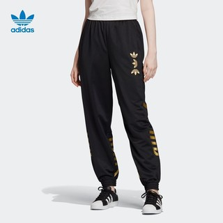 adidas 阿迪达斯 LRG LOGO TP FS7226 女装运动裤