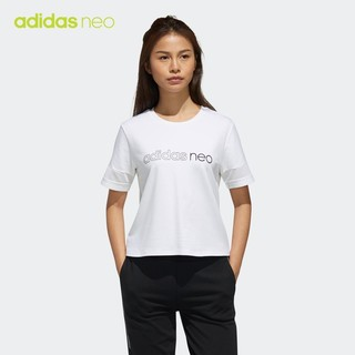 adidas 阿迪达斯 neo W SWEAT HD SS DZ7615 女子短袖上衣