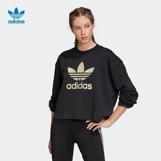 adidas 阿迪达斯 FM2623 LG CREW 女装运动卫衣
