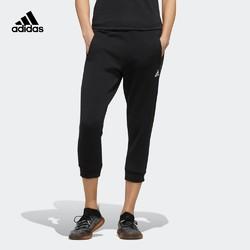 adidas 阿迪达斯 PT 3/4 EH3899 女子运动型格七分裤
