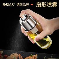 BOMANSI 博曼斯 喷雾油瓶 200ml