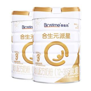 BIOSTIME 合生元 派星 幼儿配方奶粉 3段 900g*2罐
