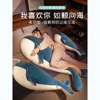 艾洛维 可爱毛绒海豚抱枕  80cm