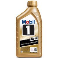Mobil 美孚 金装1号 全合成机油  0W-40 SN级 1L