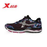 XTEP 特步 女款减震跑鞋