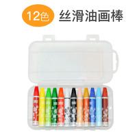Art Kingdom 美术王国 AKD0953 丝滑蜡笔 12色 1盒装