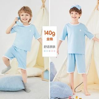 balabala 巴拉巴拉 儿童家居服夏季新款男女童睡衣套装小童宝宝中大童萌