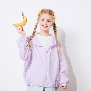 balabala 巴拉巴拉 童装女童外套儿童便服2021新款夏装中大童防晒衣轻薄