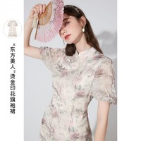 3COLOUR 三彩 修身烫金雪纺中国风旗袍裙