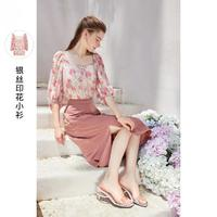 3COLOUR 三彩 D362K1027C1001  女士雪纺衫