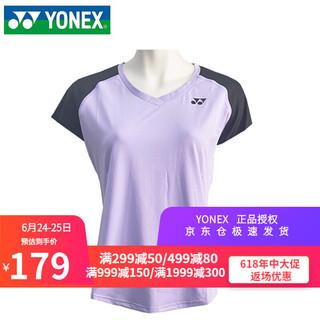 YONEX 尤尼克斯 \/尤尼克斯羽毛球运动服比赛系列透气短袖上衣运动T恤yy 女短袖20453-浅紫(165色) L=165码