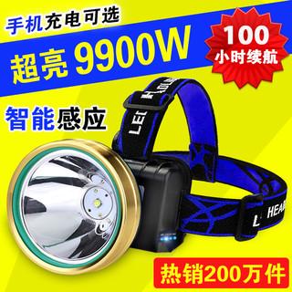 头灯强光充电超亮感应矿灯钓鱼夜钓头戴式防水手电筒led疝气户外