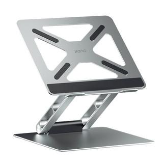 LIano 绿巨能 llano)笔记本可无极升降散热器铝合金支架