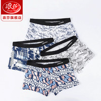 Langsha 浪莎 L8078-4 男士冰丝内裤
