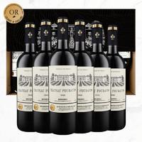 PLUS会员:枫林城堡 干红葡萄酒 750ml*6瓶