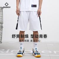 RIGORER 准者 Z118211602 男款运动短裤