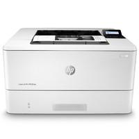 HP 惠普 传奇系列 M405dw 黑白激光打印机