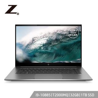 HP 惠普 ZBookStudioG7 15.6英寸设计本笔记本电脑移动工作站大师本i9-10885H/32G/1TB SSD/T2000MQ/高色域