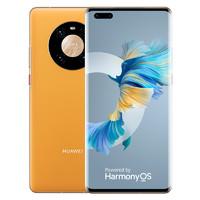 HUAWEI 华为 Mate 40 Pro 有充版 4G手机 8GB+128GB 秋日胡杨