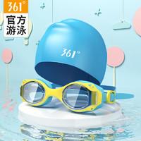 361° SLY196023 儿童款游泳泳镜
