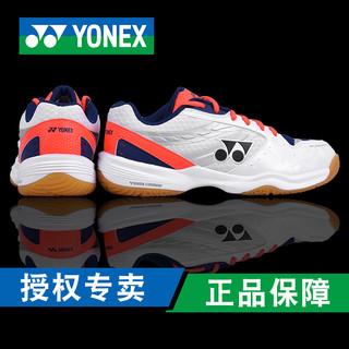 YONEX 尤尼克斯 官网YONEX尤尼克斯羽毛球鞋男女100C防滑透气yy入门级运动鞋包邮