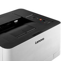 Lenovo 联想 CS1831W 彩色激光打印机