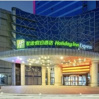 周末/暑期不加价!杭州西湖东智选假日酒店 湖景房2晚(含双早)