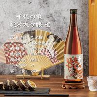 千代龟 特别纯米酒橙 清酒 720ml