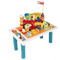 小牧马 儿童多功能积木桌子
