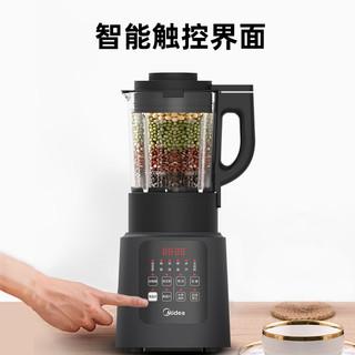 Midea 美的 MJ-BL1339A 破壁机家用加热料理机榨汁机豆浆机绞肉机