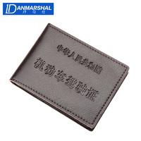 DANMARSHAL 丹马仕 JS001 牛皮多功能证件卡包 驾驶证卡套