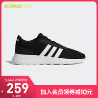 阿迪达斯官网 adidas neo LITE RACER 男女低帮休闲运动鞋B28141 42