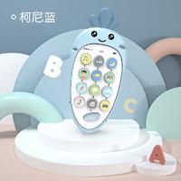 ZHIHUIYU 智慧鱼 儿童萝卜音乐手机玩具