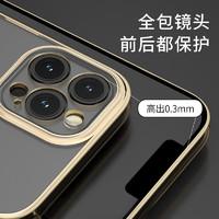 HONGDAK 苹果全系列手机壳 透明超薄