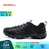 MERRELL 迈乐 徒步鞋轻装男鞋MOAB FST 2 GTX 防水透气耐磨抓地 J599533 J599533 黑色 41