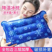 LSJ 乐舒居 冰枕冰垫 成人款 55*35cm