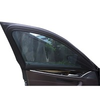 3D 汽车防蚊虫纱窗遮阳帘 1只装