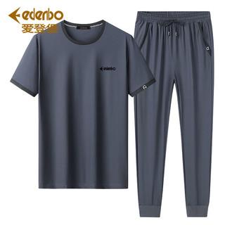 Edenbo/爱登堡夏季新款休闲冰丝短袖运动套装男加肥加大码两件套